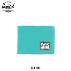 【販売期間 6/4 10:00〜6/11 09:59】 ハーシェル 財布 正規販売店 Herschel Supply ハーシェルサプライ ウォレット 10049-00024-OS Hank Teal 財布 D15S25 父の日