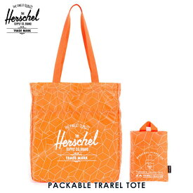 ハーシェル サプライ Herschel Supply 正規販売店 バッグ Packable Travel Tote Packable  10077-00595- 2defe12d8dbef