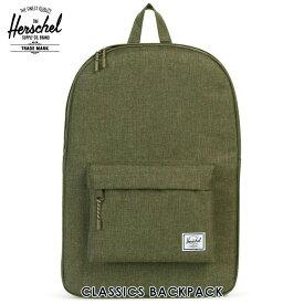 ハーシェル バッグ 正規販売店 Herschel Supply ハーシャルサプライ バッグ リュックサック CLASSIC BACKPACK 10001-01247-OS CANTEEN CROSSHATCH