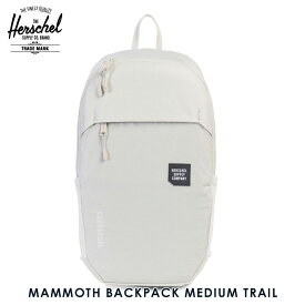 ハーシェル バッグ 正規販売店 Herschel Supply ハーシャルサプライ バッグ MAMMOTH BACKPACK MEDIUM TRAIL 10269-01388-OS MOONSTRUCK