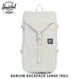 ハーシェル バッグ 正規販売店 Herschel Supply ハーシャルサプライ バッグ BARLOW BACKPACK LARGE TRAIL 10319-01388-OS MOONSTRUCK