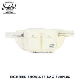 ハーシェル バッグ 正規販売店 Herschel Supply ハーシャルサプライ ショルダーバッグ EIGHTEEN SHOULDER BAG SURPLUS 10018-01455-OS NATURAL