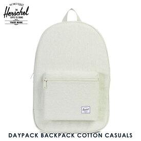 【販売期間 2/29 10:00〜3/2 09:59】 ハーシェル バッグ 正規販売店 Herschel Supply ハーシャルサプライ バッグ DAYPACK BACKPACK COTTON CASUALS 10076-01421-OS PELICAN