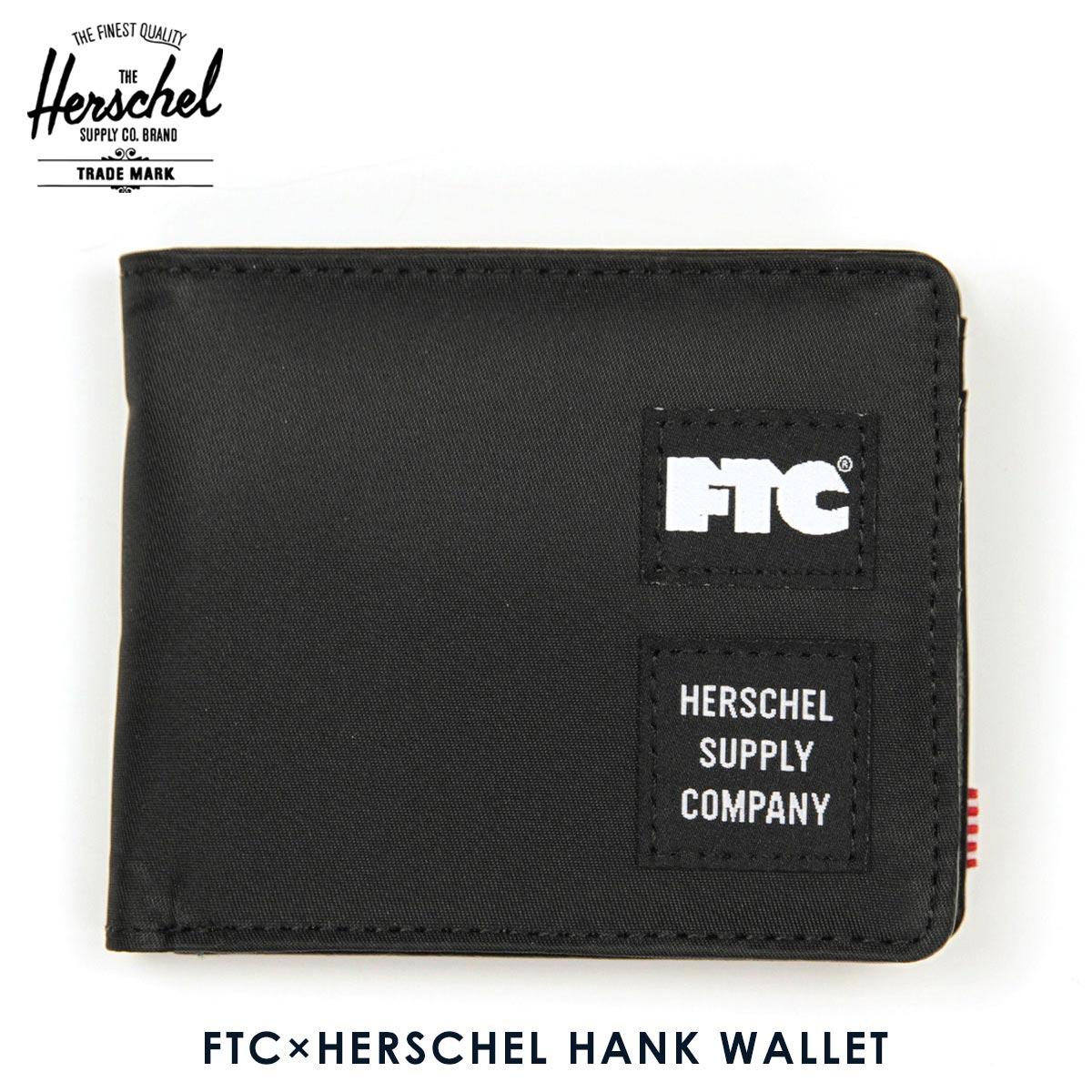 ハーシェル Herschel 財布 ウォレット 小銭入れあり FTC x HERSCHEL HANK WALLET FTC018HSA03 H9cm ×W11cm ×D2cm