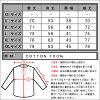 Hollister HOLLISTER AE men's long sleeve shirt San Pedro Bay Shirt 325-259-1098-019 10P13Nov14