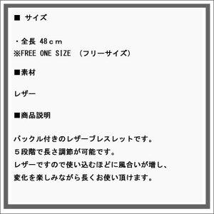 J.CREWジェイクルー正規品メンズブレスレットBELT-BUCKLEBRACELET