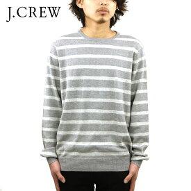 ジェイクルー セーター メンズ 正規品 J.CREW STRIPE COTTON-CASHMERE SWEATER D20S30