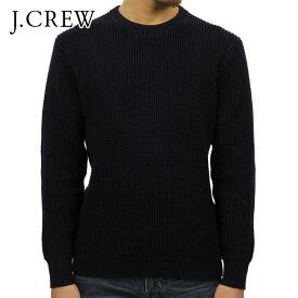 ジェイクルー J.CREW 正規品 メンズ コットンワッフルクルーネックセーター COTTON WAFFLE CREWNECK SWEATER NAVY J7107