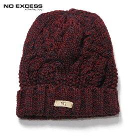 ノーエクセス キャップ メンズ 正規販売店 NO EXCESS ニットキャップ 帽子 CABLE KNIT CAP 950912 83 BURGUNDY
