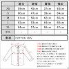 누디 청바지 아우터 맨즈 정규 판매점 Nudie Jeans 재킷 재킷 Denim Jacket Sonny Black 160443 D00S15
