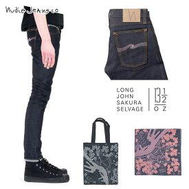 ヌーディージーンズ ジーンズ メンズ 正規販売店 Nudie Jeans ジーパン ヌーディージーンズ Long John Sakura Selvage - Japanese Selvage Denim Made In Italy D00S20