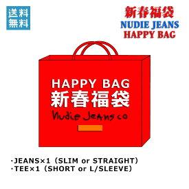 福袋 2021 ヌーディージーンズ Nudie Jeans 正規販売店 福袋 メンズ NUDIE JEANS 15,000円(税別)福袋 (3-5万円相当 ※内容 デニム シャツ Tシャツ or etc)