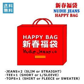 福袋 2021 ヌーディージーンズ Nudie Jeans 正規販売店 福袋 メンズ NUDIE JEANS 35,000円(税別)福袋 (7-10万円相当 ※内容 ジャケット デニム シャツ or ニット or スエット etc )