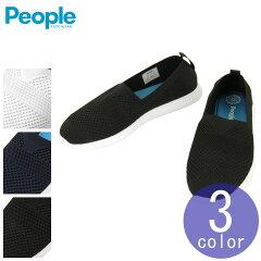 ピープルフットウェアPeopleFootwear正規品メンズレディース靴スニーカーコンフォートシューズスパノスTHESPANNOSNC03K