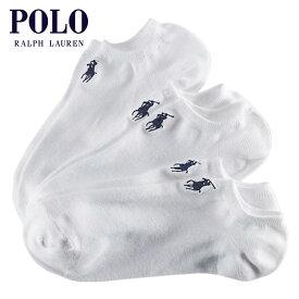 ポロ ラルフローレン POLO RALPH LAUREN 正規品 靴下 ソックス Ghost Sock 3-Pack ホワイト