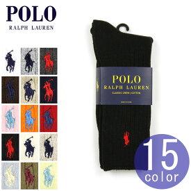 ポロ ラルフローレン POLO RALPH LAUREN 正規品 メンズ クルー ソックス 靴下 Cotton Crew Single Sock