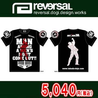 負片REVERSAL正規的店鋪T恤MAN AMONG A MEN'S MUST COME OUT TEE限定負片×高田體育館協作