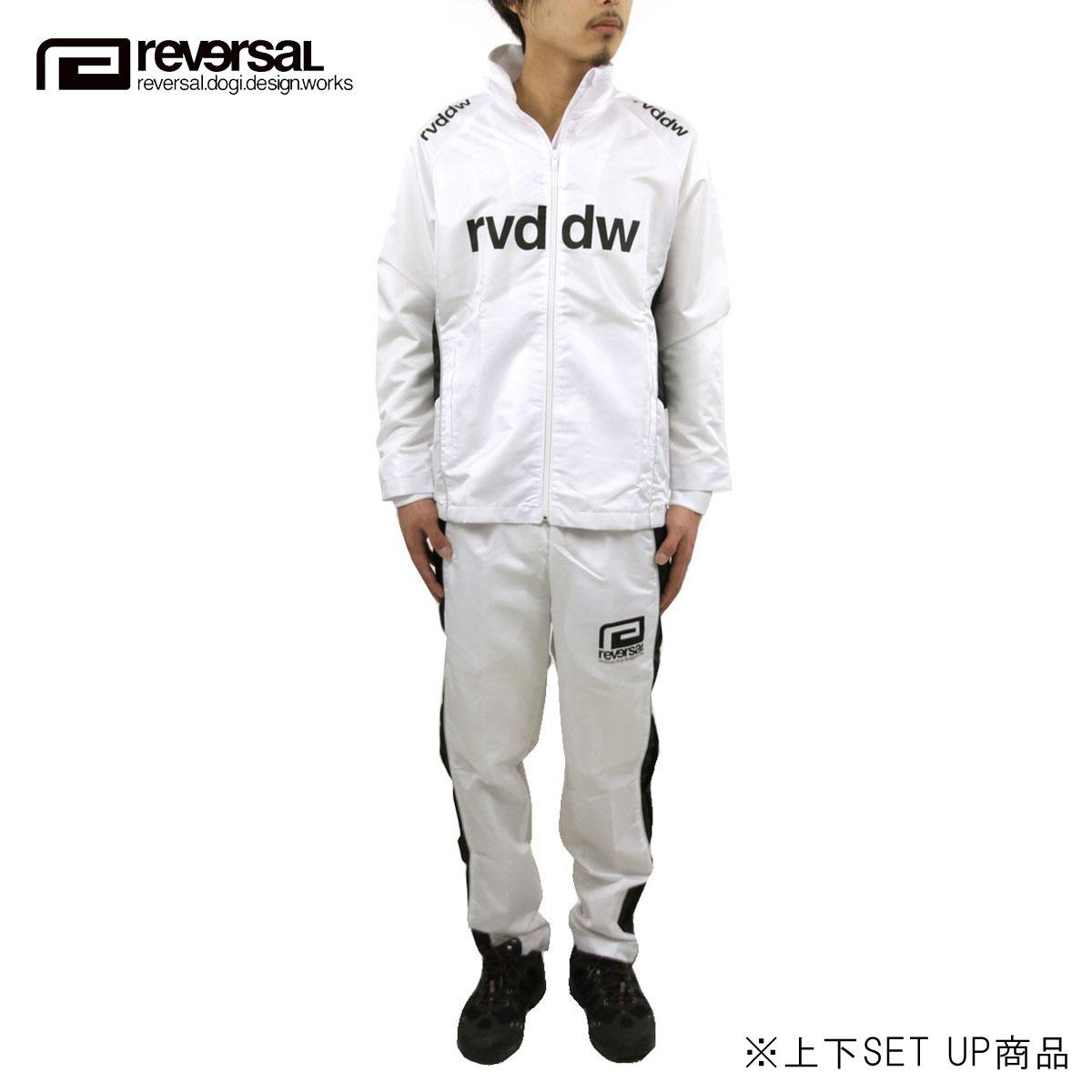 リバーサル REVERSAL 正規販売店 メンズ ジャージー セット SIDE PIPING LINE WINDBREAKER rvat14aw025 ATHLETIC D20S30