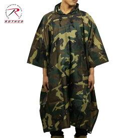 ロスコ ROTHCO 正規品 メンズ レインコート G.I. Type Woodland Camouflage Rip-Stop Poncho 4858 D00S20