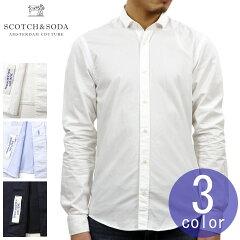 スコッチアンドソーダSCOTCH&SODA正規販売店メンズスリムフィット長袖ドレスシャツSLIMFIT-CHICCLASSICLONGSLEEVESHIRT14247851405