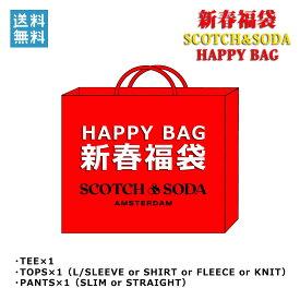 スコッチアンドソーダ SCOTCH&SODA 正規販売店 メンズ 福袋 SCOTCH&SODA 20,000円福袋 (3-4万円相当 ※内容 デニム シャツ Tシャツ or etc)