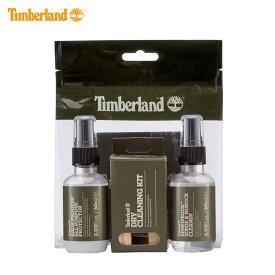 ティンバーランド Timberland 正規品 メンテナンスキット TRAVEL PRODUCT CARE KIT STYLE A1DE3000