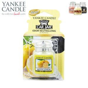 ヤンキーキャンドル YANKEE CANDLE 正規販売店 カージャー YCネオカージャー メイヤーレモン (K32305173)