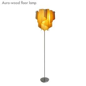 【クーポン配布中】DI CLASSE ディクラッセ アウロ ウッド フロアーランプ (Auro-wood floor lamp) 【送料無料】人気 おしゃれ 輸入家具 アンティーク調 ヨーロピアン アンティーク風 インポート
