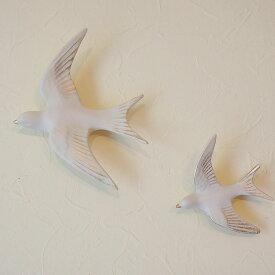 【送料無料】ウォールデコ ホワイト バードS&L 2点セット 壁掛け おしゃれ 雑貨 輸入雑貨 白色 クラシック アンティーク調 風 レトロ 置物 飾り物 オブジェ インテリア雑貨 壁面装飾