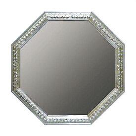 【クーポン配布中】アンティーク 八角ミラー シルバー LLサイズ Mirror(壁掛け鏡) 輸入雑貨 インテリア雑貨 おしゃれ イタリア フレンチ アンティーク雑貨 アンティーク風 ヨーロッパ雑貨 ヨーロピアン インポート ロココ調 ブランド ランキング 人気