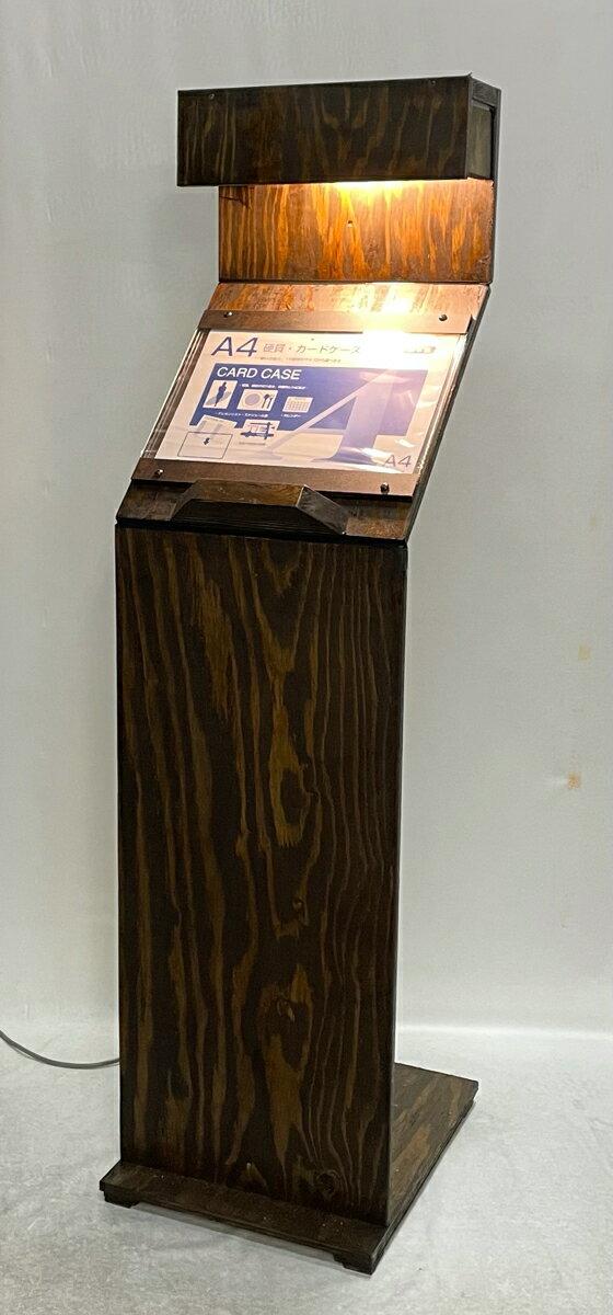 屋外用 LED電球専用 A4×1枚 木製オリジナルメニュースタンドC型 オーク