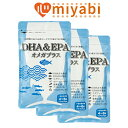 DHA&EPAオメガプラス 3袋セット DHA・EPA含有食品 480mg×120球