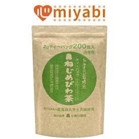 十津川農場 お徳用 ねじめびわ茶 びわ茶ティーバッグ 400g(2g×200包)