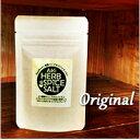 アイキスパイス★オリジナル50g袋入 21種類のハーブ&スパイス&ヒマラヤ岩塩のミックス調味料 100%オーガニック