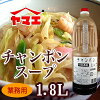 Chanpon soup 1.8 L hand bottle 10 x concentrate