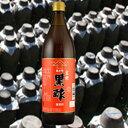 玄米黒酢 900ml【鹿児島・ヤマシゲ・老舗・酢・壺仕込み・かめ壺】