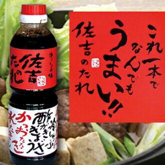 丰田佐吉酱油 500 毫升