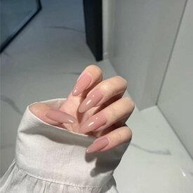 ネイルチップ 24枚入り 可愛い ベジュー ピンク ワンカラー ラウンド デザイン つけ爪 ロング 送料無料