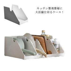 キッチン収納 仕切るケース 鍋 フライパン 鍋蓋 引出用 隙間収納 ホワイト 整理 ボックス 仕切り シンプル