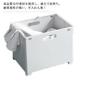 ランドリーボックス ランドリーかご 壁掛け式 折りたたみ式 洗濯かご 洗濯物ボックス 収納ボックス 洗濯物入れ 省スペース