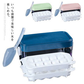 製氷皿 製氷器 製氷機 15個丸形 2セット アイスボール ケース付き お酒 ビール お茶 お菓子 家庭用