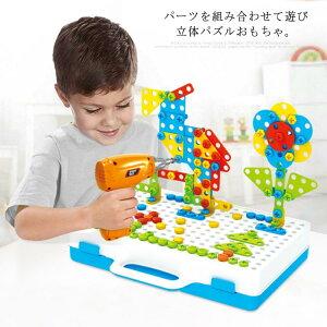 電動ドリル ネジ おもちゃ 237ピース 大工さん ごっこ遊び DIY 男の子 組み立てセット2D/3D 積み木 立体パズル 収納ボックス おままごと 変形 カラフル 子供 誕生日 クリスマス プレゼント