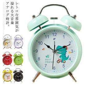 絶対 起き れる 目覚まし 時計