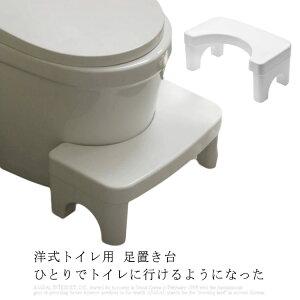 トイレ 踏み台 子供 キッズ トイレ ステップ トイレ しゃがむ ふみ台 洋式 足置き台 お通じ解消 トイレトレーニング 便秘解消 便秘改善 生活用品