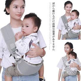 ベビースリング 抱っこ紐 新生児 抱っこひも 赤ちゃん 送料無料 子供用 コンパクト 軽量 スリング パパママ兼用 出産祝い