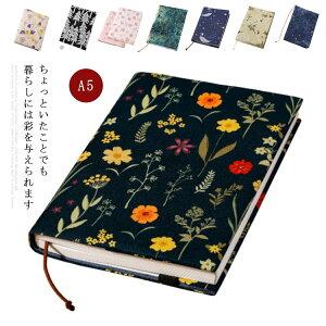 ブックカバー 文庫 a5 フリーサイズ タイベック 単行本 送料無料 おしゃれ かわいい 新書 布製 ミエミエ 母の日 プレゼント