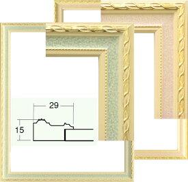 激安 B4(364×257)5663 OA-B4 専門店が選ぶ高品質 ★木製★ポスターフレーム プリントアウト ポスターパネル コピー用紙 額縁 B4