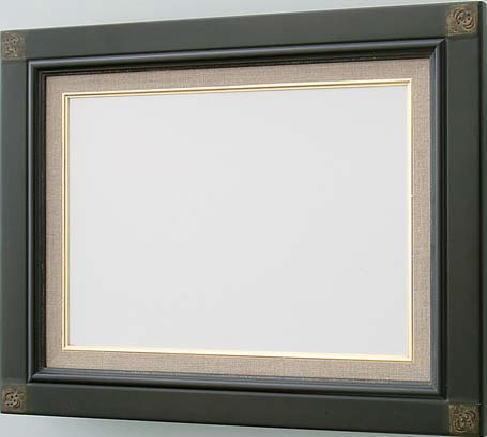 油絵用額縁F0号キャンバス用奴型 鉄黒(同志舎) 木製