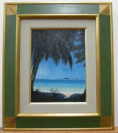 複製絵画(メディウム加工)額装品 「南海の砂浜」