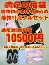 Img56083165